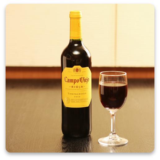 ワイン カンポ・ヴィエホ(リオハ)