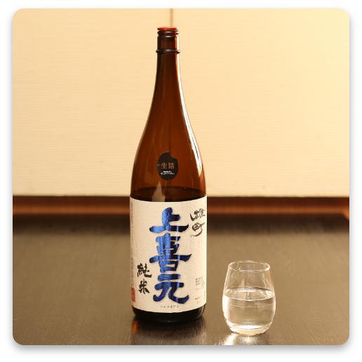 日本酒 純米 じょうきげん