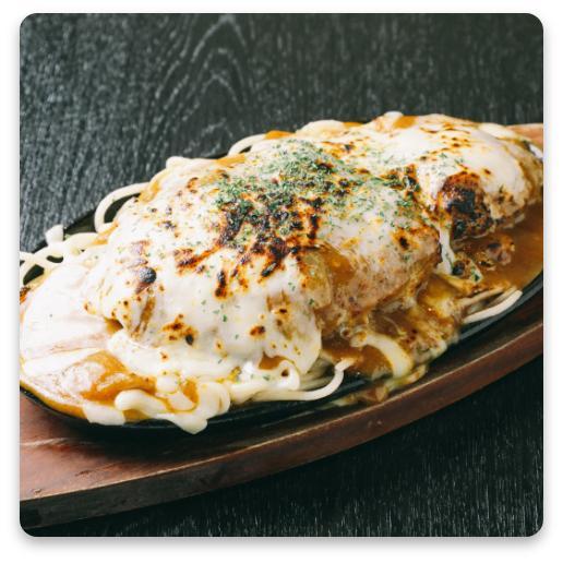 焼きチーズカレースパゲティ(バーグのせ)